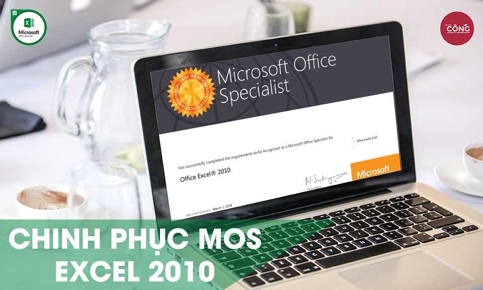 MOS Excel 2010